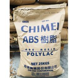 ABS塑胶颗粒公司 ABS塑胶颗粒 东展集团