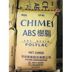 ABS塑料颗粒,肇庆ABS,东展集团(查看)图片