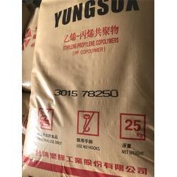 东莞市东展化工贸易|广东中石化茂名PP塑胶原料图片