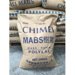 MABS塑胶原料,MABS,东莞市东展化工贸易(查看)图片