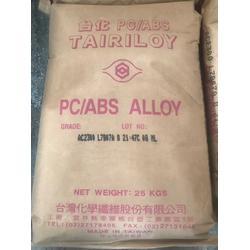 PC/ABS-东展化工贸易公司-PC/ABS透明胶粒价格