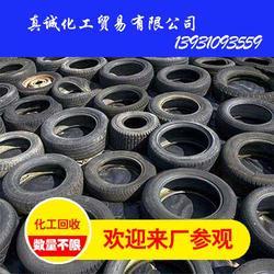 绍兴化工回收、化工回收厂、真诚化工(优质商家)图片