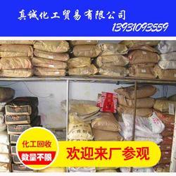 化工回收厂、上海化工回收、化工回收当然真诚化工(查看)