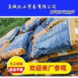 各类化工回收,化工回收,真诚化工包您满意(查看)图片