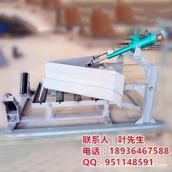 瑞诺机电(图)、电动犁式卸料器、电液动犁式卸料器