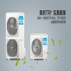 海珠美的家用中央空调供应商_美的家用中央空调_润涛机电