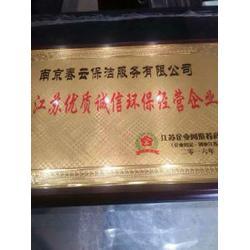 江苏单位保洁,南京春云保洁,江苏单位保洁图片