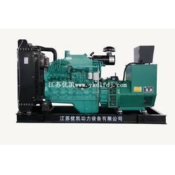发电机_优凯动力(在线咨询)_全国发电机图片