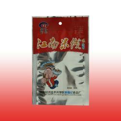 沈阳高温塑料袋彩印、沈阳高温塑料袋、中盛达【精益求精】