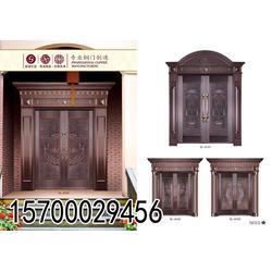 定制铜铝门、铜铝门、永艺门业【高品质】(查看)图片