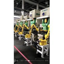 冲压机器人_冲压机器人生产线_华亭智能机器人(推荐商家)图片