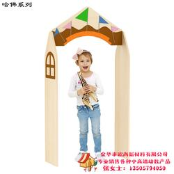 学校儿童家具,【欧尚新材料】(在线咨询),儿童家具图片