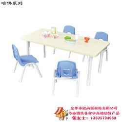 儿童家具厂家,【欧尚新材料】,儿童家具图片