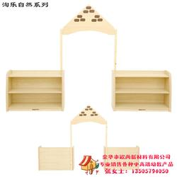 兒童家具、兒童家具、【歐尚新材料】(優質商家)圖片