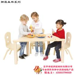 幼儿园家具组合-幼儿园家具-【欧尚新材料】(查看)图片