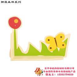 儿童玩具-木制儿童玩具-欧尚新材料(推荐商家)图片