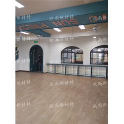 pvc地板供应商、pvc地板、欧尚新材料工艺精湛图片
