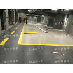 pvc地板供应商、浦江pvc地板、欧尚新材料款式丰富图片