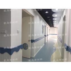 欧尚新材料做工细致(图)-塑胶板厂-丽水塑胶板图片