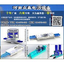 防堵装置振动锤厂家、 众森电力 高标准配置欢迎选购图片