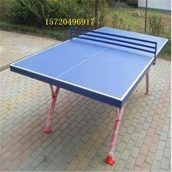 营口室内乒乓球台,生产室内乒乓球台,嘉时体育(优质商家)图片
