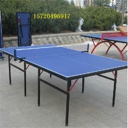 室外SMC乒乓球台-乒乓球台-嘉时体育(查看)图片