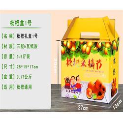 上海彩色纸盒包装生产厂_蓉树包装厂_松江区彩色纸盒包装图片