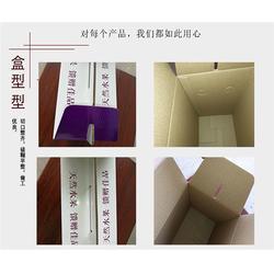 上海飞机盒纸箱三层瓦楞_上海飞机盒纸箱_蓉树纸箱礼盒厂图片