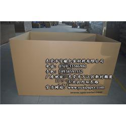 2a重型纸箱供应、2a重型纸箱、宇曦包装材料图片