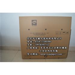 纸箱包装厂哪家好、纸箱厂、 东莞市宇曦包装材料图片