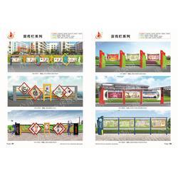 新农村文化宣传栏定做厂家-永康华欣不锈钢制品厂图片