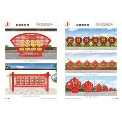 價值觀宣傳欄-永康宣傳欄-華欣宣傳欄款式多樣圖片