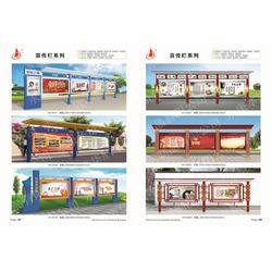 企业内部宣传栏、青海宣传栏、永康华欣放心企业图片