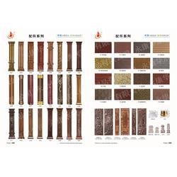 永康华欣值得信赖(图),企业文化墙设计,黑龙江文化墙图片