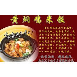 黄焖鸡米饭热线电话、黄焖鸡米饭、祥盛黄焖鸡米饭图片
