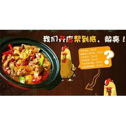 祥盛黄焖鸡米饭(图)-黄焖鸡米饭代加工-临汾黄焖鸡米饭图片
