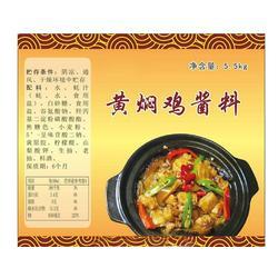 黃燜雞米飯廠家直銷、祥盛黃燜雞米飯、黃燜雞米飯圖片
