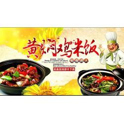 白城黄焖鸡米饭-祥盛黄焖鸡米饭-黄焖鸡米饭代加工图片