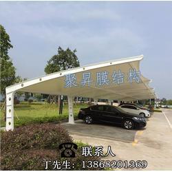 汽车膜结构-杭州膜结构-聚昇膜结构品质保证(查看)图片