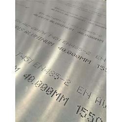 6082铝板用途-思逸金属科技-苏州6082铝板图片