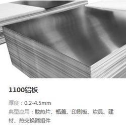 铝板|南京2A12铝板|思逸铝业(推荐商家)图片