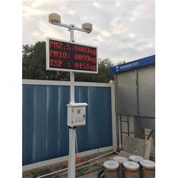 广州扬尘设备带双证-南沙扬尘噪声监测厂家-南沙扬尘噪声监测图片