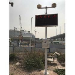 PM2.5监测仪、广东可上门安装.联锋、蛇口PM2.5监测仪图片