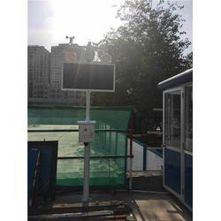 广州扬尘监测系统.联锋-越秀扬尘监测设备-越秀扬尘监测图片