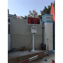 番禺扬尘噪声监测厂家-广州PM25监测设备-番禺扬尘噪声监测图片
