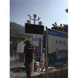 番禺扬尘噪声监测-番禺扬尘噪声监测-广州PM25监测设备