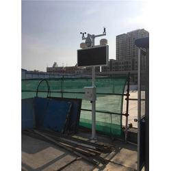 荔湾扬尘噪声监测-荔湾扬尘噪声监测报价-广州扬尘在线监测厂家图片