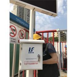 对接广州扬尘监测系统-扬尘在线监测包对接-广州扬尘监测系统图片
