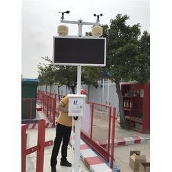 黄埔工地扬尘噪声监测-黄埔工地扬尘监测-广州扬尘监测包对接图片