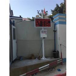 广州扬尘噪声监控系统-扬尘监控厂家.联锋-广州扬尘噪声监控图片